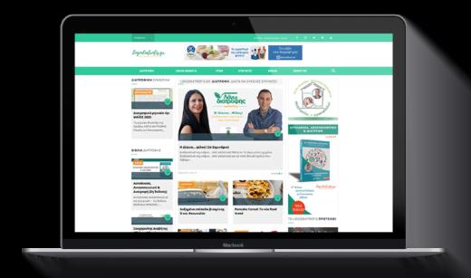 Κατασκευή ιστοσελίδας Λόγω... Διατροφής  - macbookmockup 520x307 - Λόγω… Διατροφής