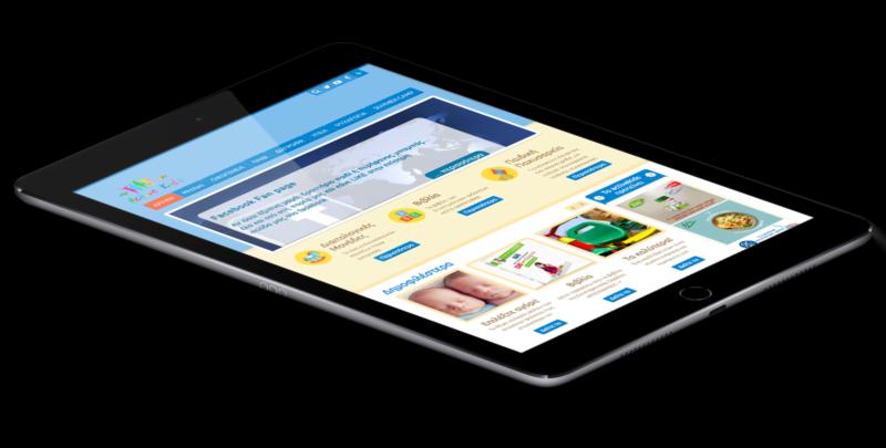 - activekids iPadMockup 800x405 - Activekids