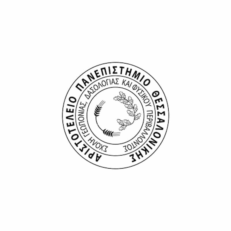- agrofor logo - ΑΠΘ Σχολή Γεωπονίας, Δασολογίας & Φυσικού Περιβάλλοντος custom made - agrofor logo - Custom made