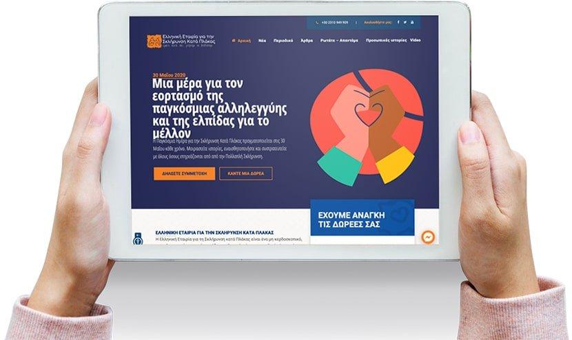 κατασκευή ιστοσελίδων - iPadonHands - κατασκευή ιστοσελίδων